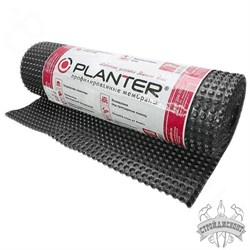 Planter Standard (1х20 м) - фото 7070