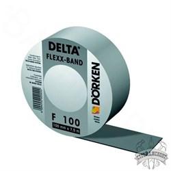 Гидроизоляционная лента Doerken Delta-Flexx-Band F 100 - фото 7084