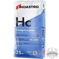 Жесткая гидроизоляция Индастро Смартскрин HC20 H (25 кг) - фото 7134
