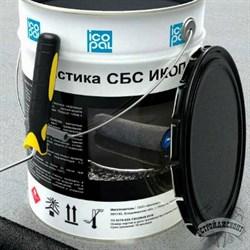 Мастика Icopal СБС (18 кг) - фото 7145