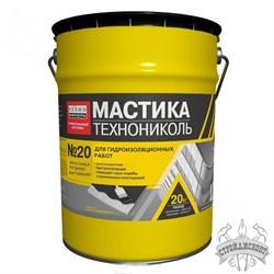 Мастика Технониколь №20 битумно-резиновая (20 кг) - фото 7149