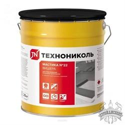 Мастика Технониколь №22 приклеивающая Вишера (20 кг) - фото 7151