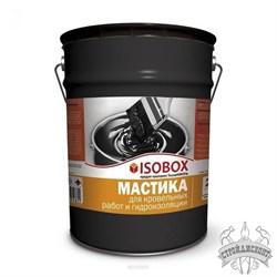Мастика Isobox кровельная (22 кг) - фото 7153