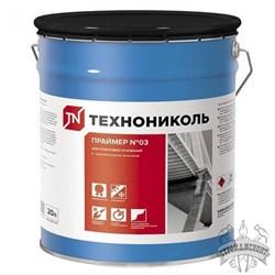 Праймер Технониколь №03 битумно-полимерный 20 л (16 кг) - фото 7157