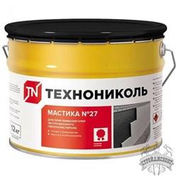 Мастика Технониколь №27 приклеивающая (12 кг) - фото 7170
