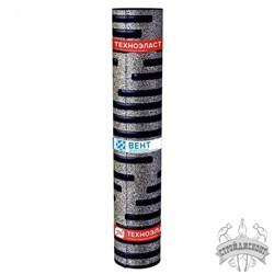 Наплавляемая гидроизоляция Технониколь Техноэласт Вент ЭКВ сланец серый (8х1 м) - фото 7398