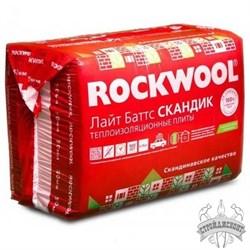 Утеплитель Rockwool Лайт Баттс Скандик (800х600х50 мм) - фото 7508