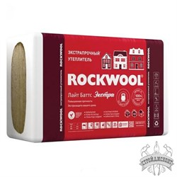 Базальтовая вата Rockwool Лайт Баттс Экстра (1000х600х50 мм) - фото 7608