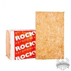 Утеплитель Rockwool Кавити Баттс (1000х600х50 мм) - фото 7618
