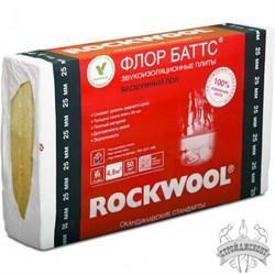 Утеплитель Rockwool Флор Баттс (1000х600х25 мм) - фото 7634