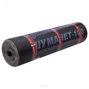 Гидро-звукоизоляционный материал Шуманет 100-Гидро (10х1 м)