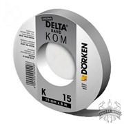 Гидроизоляционная лента Doerken Delta-Kom-Band K 15