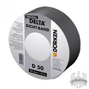 Гидроизоляционная лента Doerken Delta-Dicht-Band DB 50