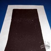Гидроизоляционная лента Герлен-АГ (25000х15х1,5 мм)
