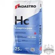 Жесткая гидроизоляция Индастро Смартскрин HC20 H (25 кг)