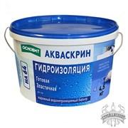 Готовая эластичная гидроизоляция Основит Акваскрин HA64 (4,5 кг)