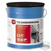 Праймер Технониколь №03 битумно-полимерный 20 л (16 кг)