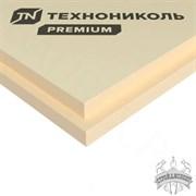 Утеплитель LogicPir PROF СХМ/СХМ Г2 L-кромка (2385х1185х30 мм)